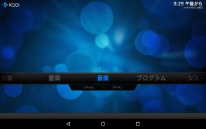 screenshot_20160909-202917